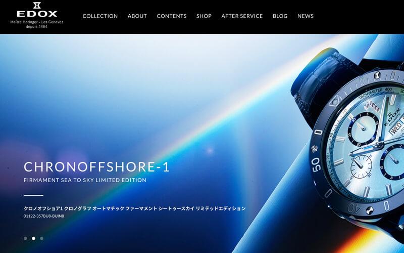 EDOX 公式サイト